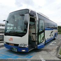 《納沙布岬→与那国島》日本縦断非鉄旅(西日本編)・その2.名神ハイウェイバスで大阪へ。