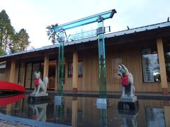 九州・四国 軽自動車で自走の旅 #07 鹿児島→宮崎
