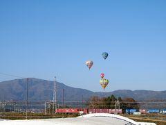カラフルな気球が見たい!白髭神社と琵琶湖横断熱気球大会 ―湖西一泊二日の旅―
