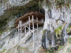 崖の中の三徳山投げ入れ堂 なぜそこに