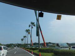 「宮崎で遊ぼうクーポン」を使って宮崎で避暑 3日目 西都から日南海岸へ。