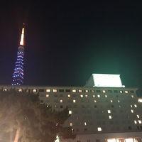 東京プリンスホテルで1泊(2018年6月)