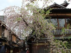 2018年4月 そうだ京都へ行こう!(花見旅行編 Part2)