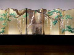 山種美術館へ行ってきました。「皇室ゆかりの美術展」