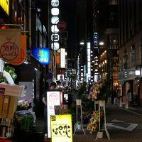 東京さんぽ2018年初秋 〜 まずは両国、そして銀座で銭湯に入ってみる