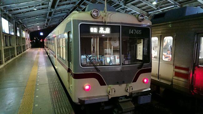 夏休みの最後の週末を利用して富山市へ出かけました。今回は富山地方鉄道の市内電車とポートラムに乗ること、そしてブラックラーメンを食べることを目的に1泊2日で出かけてきました。<br />1日目その3は引き続き富山地方鉄道の路面電車を乗り倒す旅です。