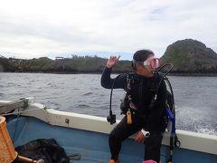 冬でも暖かい沖縄へ(22)真栄田岬ダイビング~朝焼けはきれいだったけど。さよならが迎えに来ることを(゜-Å)