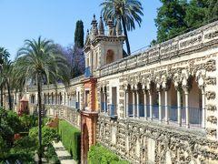 シニア夫婦のスペイン・ポルトガル周遊旅行(24)セビージャの世界遺産巡りとフラメンコショー