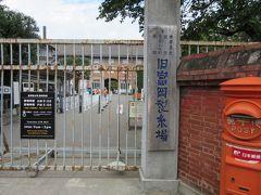 富岡製糸場関連世界遺産と上州三碑