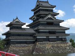 ☆美ヶ原賛歌☆台風21号が心配だけど.。o○ vol.9  観光ボランティアさんに誘われて~松本市立博物館で郷土史を学ぶ…。
