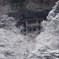 山陰の旅(浜坂、鳥取、三朝、倉吉)