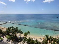 Remember ハワイ!我奇襲に成功せり!:ハワイ旅行【1】(2018年冬1日目① 憧れのハワイ空路)