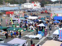 黒船朝市(3)/JAMSTEC研究船`よこすか` at ペリー埠頭