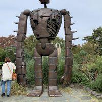 三鷹の森〜ジブリ美術館〜