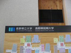 学食訪問ー165 長野県立大学