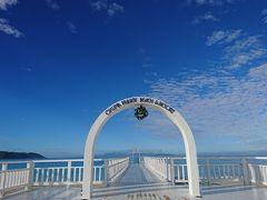 しまんちゅでびゅー?2018年最後の沖縄  アリビラ&オクマに泊まる。海とやんばるの旅