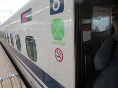 冬の近江・美濃(2)東海道新幹線ひかりグリーン車で米原へ。そして彦根へ