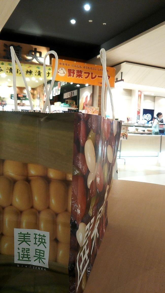 12月の「買い出し」、それも態々北海道でと言ったら海産物のイメージですけど違います。北海道に行く事を娘に知られ「コーンパン買ってきて」と頼まれてしまいました。12月は仕事が忙しくてほぼ休み無しの娘の為にお母様、頑張るねっ。(チョロい)<br />先月は千歳に泊まったから今回は札幌のホテルにしようかと思っていたけど、行列必須のコーンパン購入の為には空港内のホテルか千歳に泊まるのがベスト。「あと、あれとあれとあれもヨロシク~」と娘。<br />・・・家政婦じゃねーよ。<br /><br /><br />