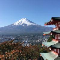 ぐるっと富士山廻り -2017-