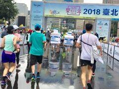 台北マラソンと路線バスで行くコストコ
