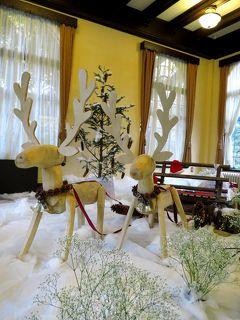 山手西洋館世界のクリスマス2018(その2) ベーリックホール・山手234番館