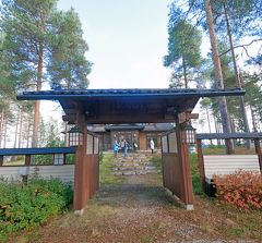 2018.9フィンランド職員旅行7-日本の家,シモ川の景色,ラヌア動物園前で買い物,ラヌア健康センター