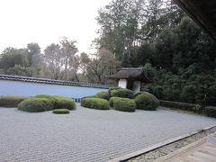 京都・西賀茂界隈の散策