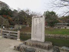 冬の近江・美濃(4)国宝彦根城【前】開国記念館そして急な石段を上って天秤櫓へ
