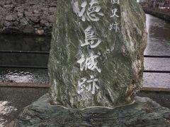日本100名城巡り!徳島・香川編!