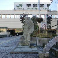 餃子のヴィーナス像