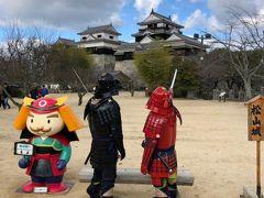 天空の松山城へ
