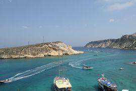 美しき南イタリア旅行♪ Vol.692(第23日)☆サン・ドミノ島からサン・ニコラ島のアンジュー城を眺めて♪