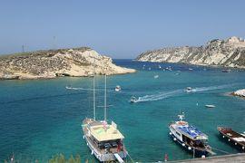 美しき南イタリア旅行♪ Vol.695(第23日)☆Isola San Domino:「サン・ドミノ島」展望台からのパノラマ♪