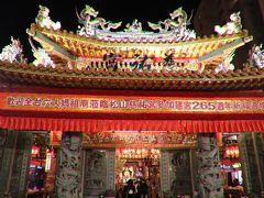 2度目の台湾 初日は家族で饒河街観光夜市