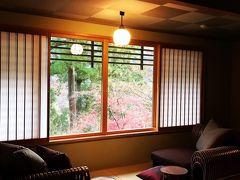 還暦祝い2泊3日の旅in京都