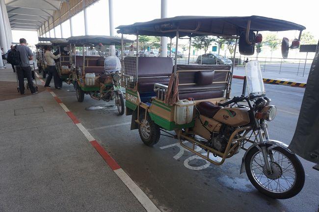 念願のカンボジアのアンコールワットに行ってきました!<br />画像は、プノンペン国際空港にてです。<br /><br />1日目…ちょい旅~2018 タイ・バンコク編~<br />2日目…カンボジア旅行記~2018 プノンペン編~その1→その2→その3→その4<br />3日目…プノンペン国際空港→シェムリアップ国際空港→アンコールワット→シェムリアップ(泊)<br />4日目…シェムリアップ→プレアヴィヒア寺院→シェムリアップ(泊)<br />5日目…アンコールワット→アンコールトム→トンレサップ湖→シェムリアップ→シェムリアップ国際空港→タイ・バンコク/スワンナプーム国際空港→<br />6日目…→関西国際空港