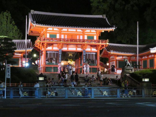 足立美術館に行こうと!と思い立ち島根に飛んだ。<br />四国に行きたい!島に行きたい!船にも乗りたい!という願いもあり、小豆島に行く事にした。<br />そんな時、仕事で京都に行った夫がもう一度京都もゆっくり行きたいなんて言い出す。<br />じゃあ、京都にも行こうなんて、本当に欲張りな旅になってしまった。<br />日本を旅する機会が少ないので、1ヶ所じっくりゆっくり滞在型とはなかなかいかない。<br />出来れば、1都1道2府43県を廻りたいので、いつまでもこんな調子なのだと思う。<br />