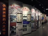 中国《瀋陽》奉天で満洲の記憶探訪