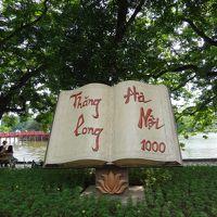 草間彌生展inハノイ旅行2013-<2> 2日目前半・ホテルの朝食&ホアンキエム湖散策