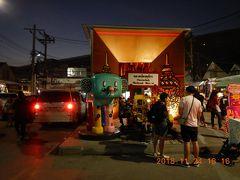 amazing THAILAND! (5)ツアーのあとホテルへチェックインして、夕方からチャトゥチャック・ウィークエンドマーケットへ・・・