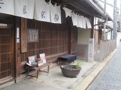 冬の近江・美濃(12)北国街道・安藤家~魯山人の芸術や美しい庭園のある豪商家