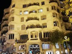 スターアライアンス ビジネスクラスで行く3週間で世界一周(23)「バルセロナ2日目 カサ ミラ」