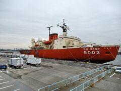 南極観測船「しらせ」とサッポロビール千葉工場の見学