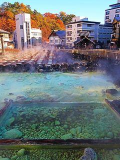 草津温泉-5 湯畑(ゆばたけ)朝の散歩で再訪 ☆源泉豊富!滝のように流れる壮観