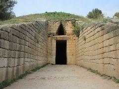 東地中海クルーズ  アテネ~ローマへ (3) ナフプリオン・ミケーネ遺跡