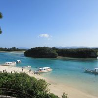 南ぬ島・サーユイユイ(3)石垣島