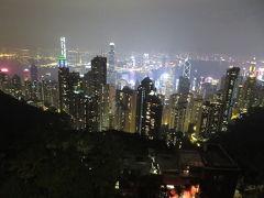 初めての香港2泊3日(2日目)