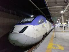 2018.11 韓国(7)元セマウル号客車、そしてKTX江陵線でソウルへ