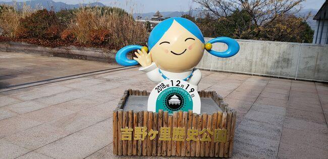 シニアトラベラー! 九州の温泉とグルメ満喫の旅②