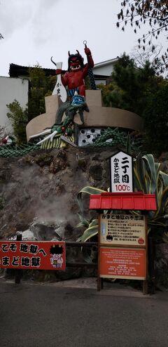 シニアトラベラー! 九州の温泉とグルメ満喫の旅③